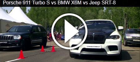 BMW X6 M vs Jeep Grand Cherokee SRT8 vs Porsche 911 Turbo S