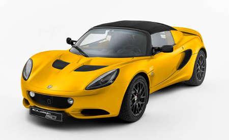 Lotus Elise 20 Jahre